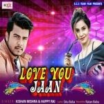 Love You Jaan songs