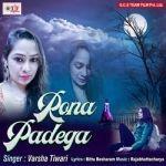 Rona Padega songs