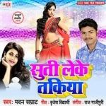 Suti Leke Takiya songs