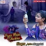 Pyar Mein Dhokha songs