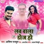Love Wala Dose Ho songs