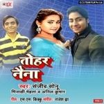 Tohar Naina songs