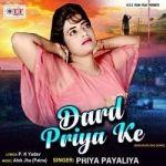 Dard Priya Ke songs