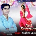 Red Kiss 2019 songs