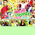 Bhauji Express songs