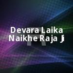 Devara Laika Naikhe Raja Ji songs