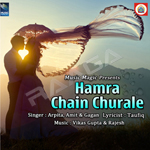 Hamra Chain Churale songs