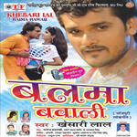 Balma Bawal songs