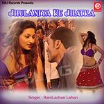 Jhulaniya Ke Jhatka songs