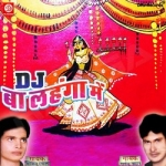 DJ Ba Lahengha Main songs