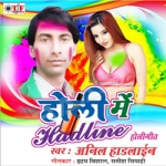 Holi Me Hadline songs