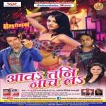 Aawa Tani Nach La songs