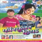 Fortuner Hiya songs