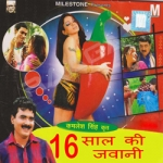 16 Saal Ke Jawani songs