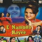 E Namuna Hayee songs