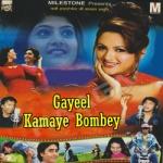 Gayeel Kamaye Bombey songs