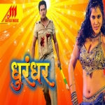 Dhurandhar songs