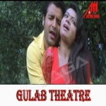 Gulab Theatre songs