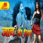 Jaan Tere Liye songs