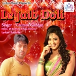 Le Jaib Doli songs