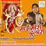Mae Mori Dulari songs