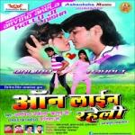 Online Raheli songs
