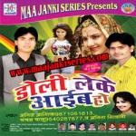 Doli Leke Aaib Ho songs