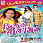 Ham Bani Ndan New song