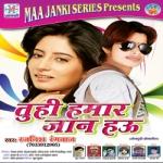 Tuhi Hamar Jaan Hau songs