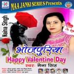 Bhojpuriya Happy Valentine Day