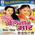 Belna Ke Mar songs