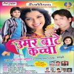 Umar Bate Kachha songs