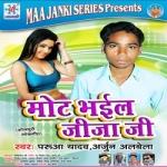 Mot Bhail Jija Ji songs