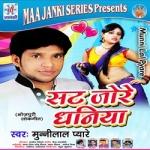 Sat Jore Dhaniya songs