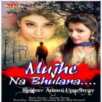 Mujhe Na Bhulana songs