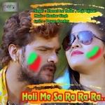 Holi Me Sa Ra Ra Ra songs