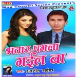 Bhatar Pagla Gail Ba songs