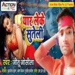 Yaar Leke Suteli songs