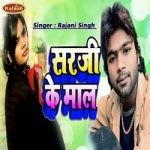Sir Ji Ke Maal songs