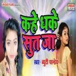 Kahe Dhake Sut Ja songs
