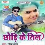 Chori Ke Til songs