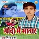 Godi Me Bhatar songs