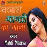 Bajat Manti Ka Gana songs
