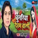 Chunariya Resham Vali songs