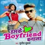 Hamke Boy Friend Bana La songs