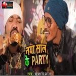 Naya Saal Ke Party songs