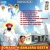 Listen to Bapu Tu Betocha from Somasath Banjara Geeth