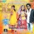 Listen to Tana Na - Remix from Dhermeroo Divelo