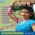 Listen to Chandamama from Chandamama