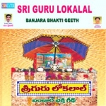 Sri Guru Lokalal songs